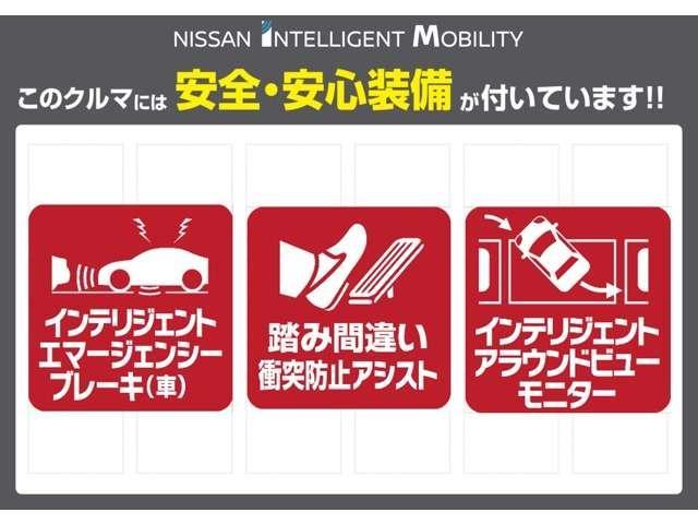 「日産」「デイズ」「コンパクトカー」「愛知県」の中古車4