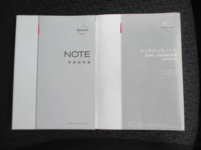 「日産」「ノート」「コンパクトカー」「愛知県」の中古車20