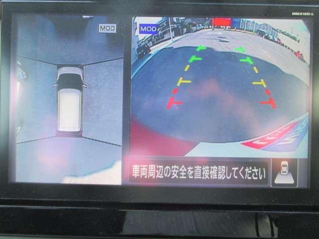 660 ハイウェイスターX プロパイロット エディション アラウンドM 大画面ナビ(5枚目)