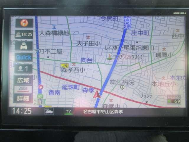 660 ハイウェイスターX プロパイロット エディション アラウンドM 大画面ナビ(6枚目)