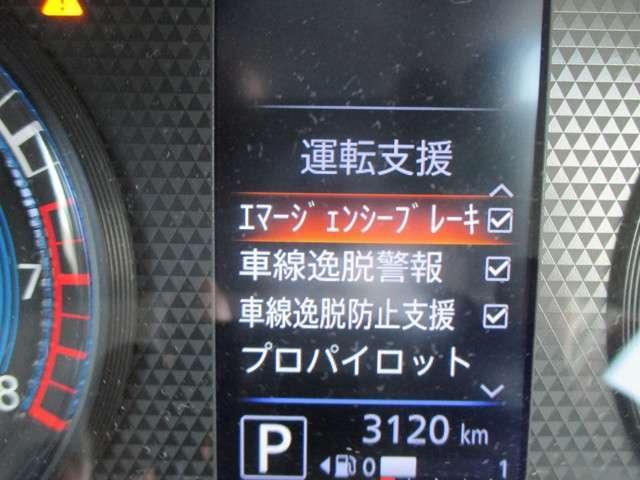 660 ハイウェイスターX プロパイロット エディション アラウンドM 大画面ナビ(14枚目)