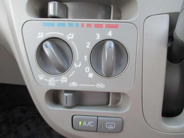 エアコンは使いやすいダイヤル式です。
