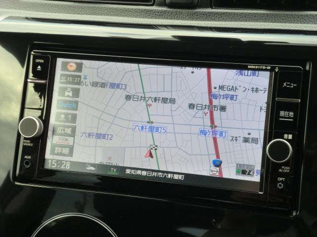日産 デイズ ハイウェイスターX 【純正ナビ TV】
