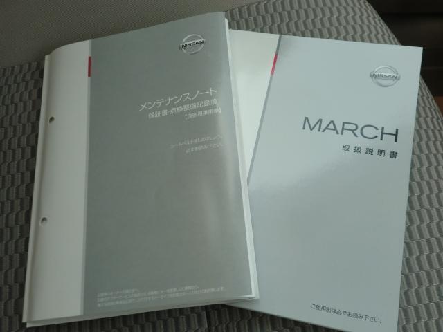 X Vセレクション 【純正CD】【インテリキー】【Pガラス】(19枚目)