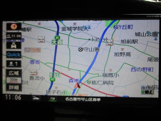 X 【純正ナビ TV】【アラウンドモニター】(5枚目)