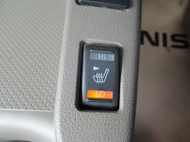 ◆◆◆シートヒーターのスイッチです。寒い時に大活躍しますよ。