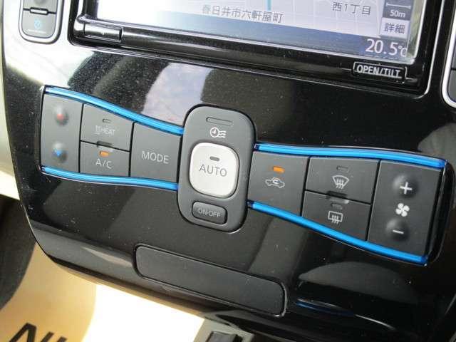 ◆◆◆オートエアコンです。温度設定だけで自動的に室内を快適空間にしてくれます。