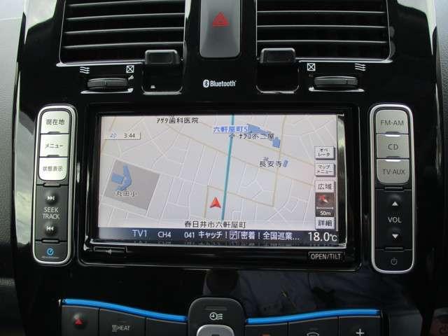 ◆◆◆走る楽しさを加速する、NissanConnectナビゲーションです。DVD・CD再生やラジオはもちろん、USBオーディオ接続、Bluetoothも対応しております。
