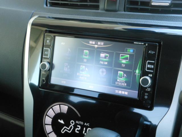 日産 デイズ ハイウェイスターGターボ 自動ブレーキ クルーズコントロール