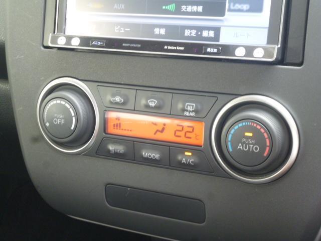 日産 リーフ S エアロスタイル サイド/カーテンエアバッグ無 純正エアロ