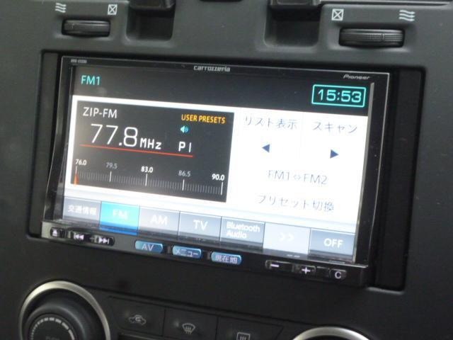 S バッテリー容量11セグメント(5枚目)