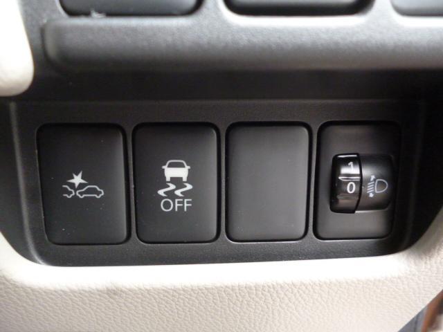 選ぶならワンランク上の安心を。 Nissn Interlligent Choice プレミアム認定中古車