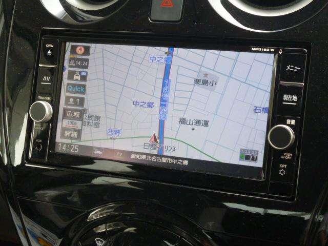 e-POWER X アラウンドビューモニター(8枚目)