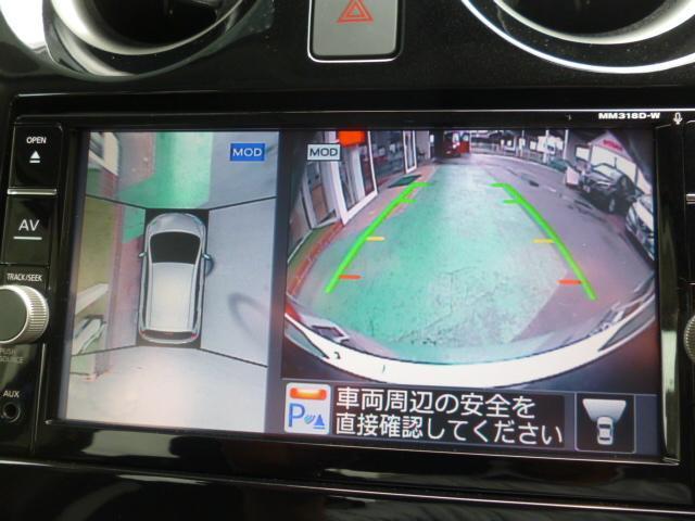 e-POWER X 【全周囲カメラ】【衝突軽減ブレーキ】(5枚目)