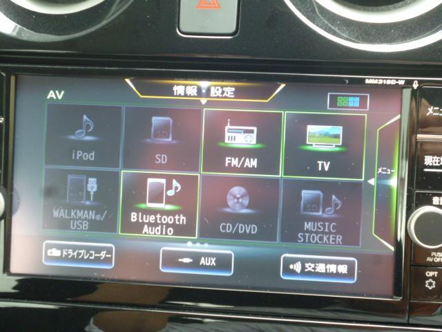 e-POWER X 【全周囲カメラ】【衝突軽減ブレーキ】(11枚目)