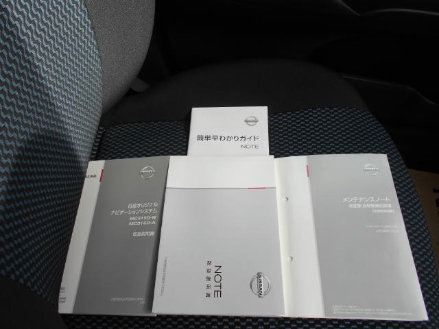 日産 ノート X DIG-S【アラウンドビュ-モニタ-】