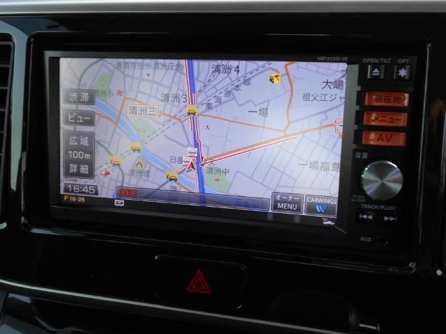 ハイウェイスターX Gパッケージ【アラウンドモニター】(4枚目)