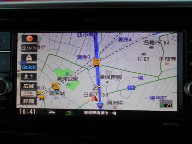 「日産」「デイズルークス」「コンパクトカー」「愛知県」の中古車5