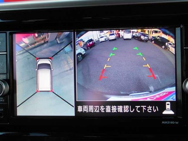 「日産」「デイズルークス」「コンパクトカー」「愛知県」の中古車6