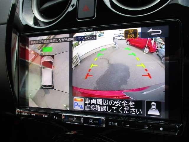 1.2 e-POWER X 大画面ナビ 全周囲カメラ LED アルミ(9枚目)
