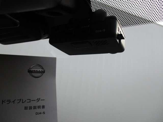 1.2 e-POWER X 大画面ナビ 全周囲カメラ LED アルミ(11枚目)