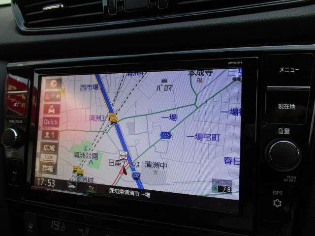 20Xi Vセレクション 大画面ナビ プロパイロット 4WD(7枚目)
