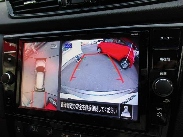20Xi Vセレクション 大画面ナビ プロパイロット 4WD(8枚目)
