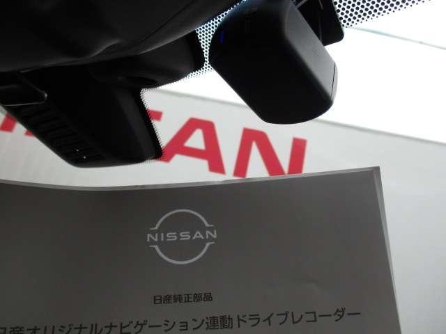 20Xi Vセレクション 大画面ナビ プロパイロット 4WD(11枚目)