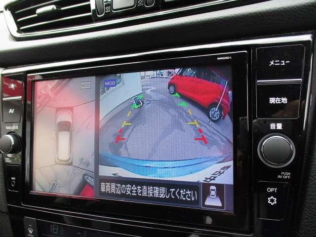 20Xi 2.0 20Xi 2列車 4WD 大画面ナビ プロパイロット(8枚目)