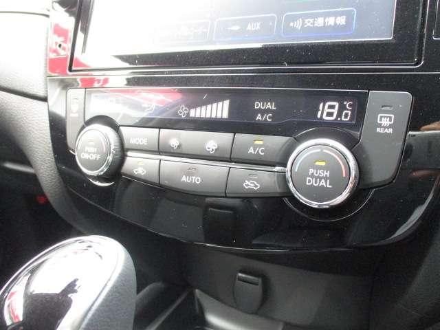 20Xi 2.0 20Xi 2列車 4WD 大画面ナビ プロパイロット(10枚目)