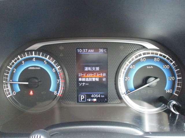 660 ハイウェイスターX 大画面ナビ LEDヘッドライト インテリキー メモリーナビ アルミ バックモニター 自動(被害軽減)ブレーキ(5枚目)