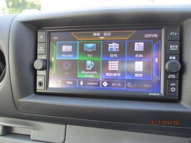 ロングDXターボ 2.5 DX ロングボディ ディーゼルターボ メモリーナビ バックモニター(6枚目)
