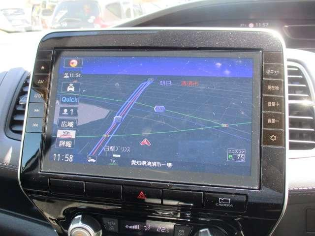 ハイウェイスターV 2.0 ハイウェイスター V 大画面ナビ 全周囲カメラ LEDヘッド(4枚目)