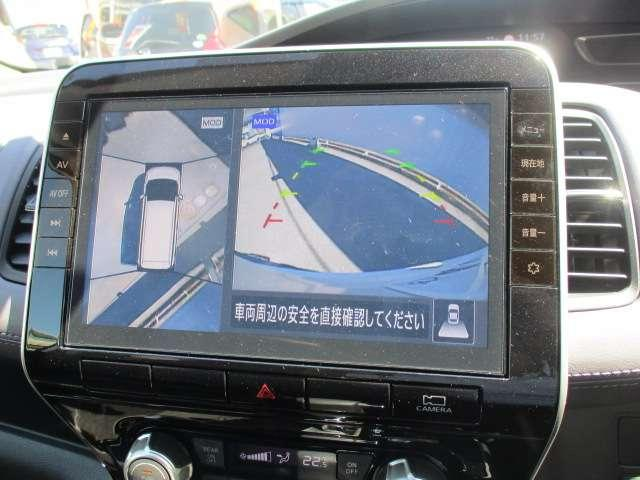 ハイウェイスターV 2.0 ハイウェイスター V 大画面ナビ 全周囲カメラ LEDヘッド(5枚目)