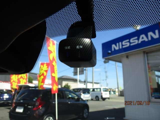 ハイウェイスターV 2.0 ハイウェイスター V 大画面ナビ 全周囲カメラ LEDヘッド(9枚目)