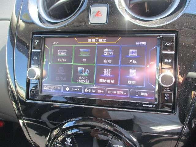 1.2 e-POWER X メモリーナビ 全周囲カメラ LEDヘッド 1オナ スマキー バックビューモニター ドラレコ付 ナビ付 レーンキープアシスト ETC付き 禁煙 試乗車 メモリーナビ付き LED オートエアコン キーフリー アルミ ABS パワーウィンドウ(6枚目)