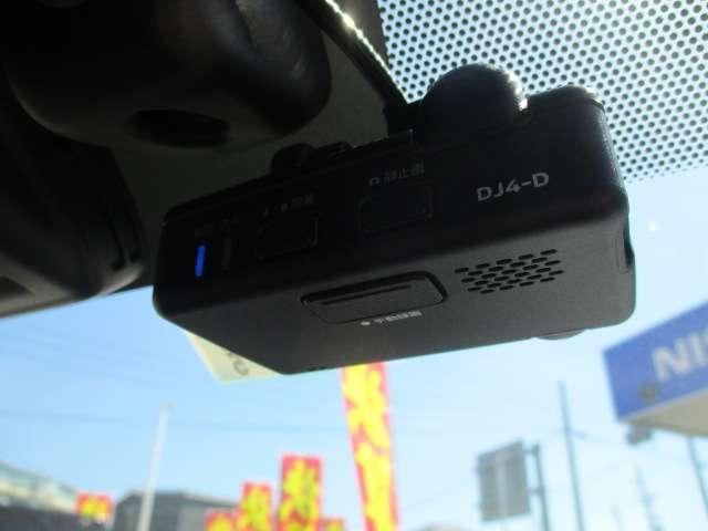 1.2 e-POWER X メモリーナビ 全周囲カメラ LEDヘッド 1オナ スマキー バックビューモニター ドラレコ付 ナビ付 レーンキープアシスト ETC付き 禁煙 試乗車 メモリーナビ付き LED オートエアコン キーフリー アルミ ABS パワーウィンドウ(11枚目)