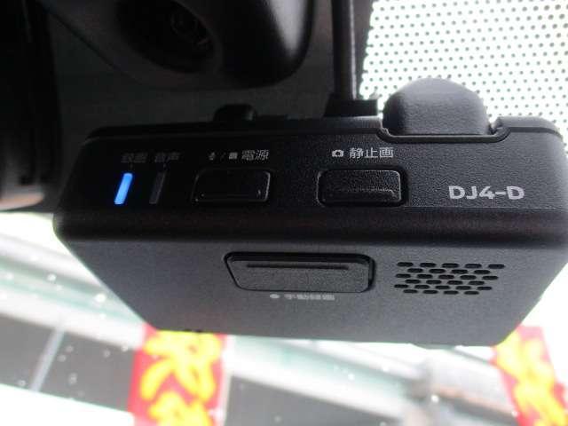 e-パワー X 1.2 e-POWER X メモリーナビ 全周囲カメラ LEDヘッド(10枚目)