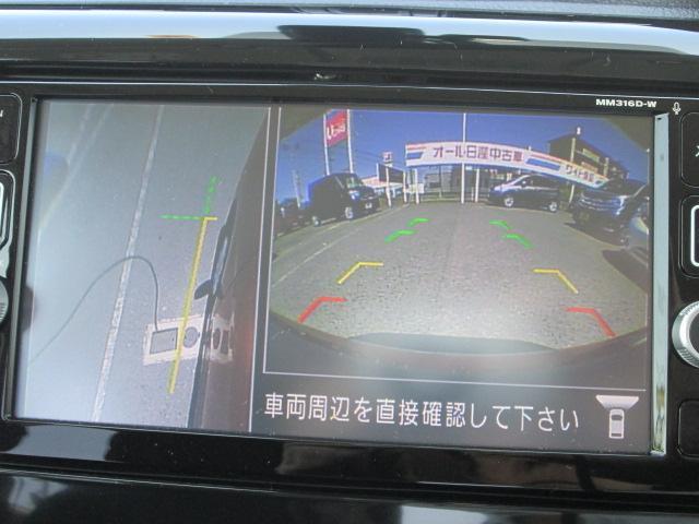 日産 デイズ ハイウェイスターX アラウンドビューモニター 自動ブレーキ