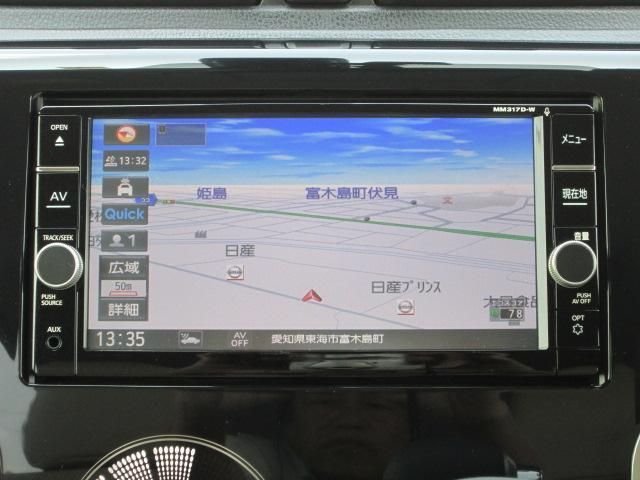 日産 デイズ ハイウェイスターX プレミアムコンビインテリア 自動ブレーキ