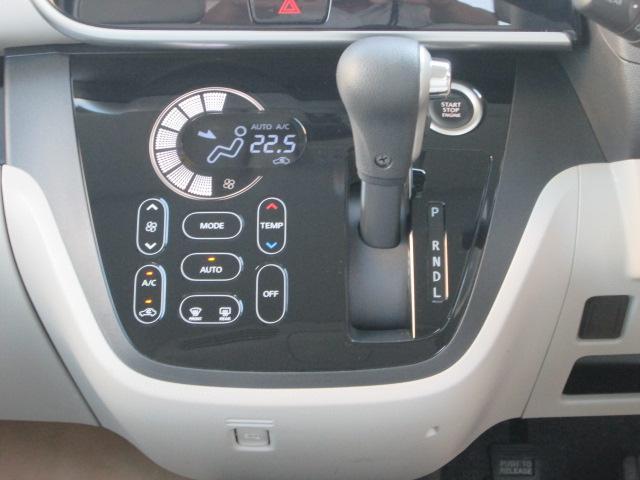日産 デイズルークス X 自動ブレーキ アラウンドビューモニター 左オートスライド