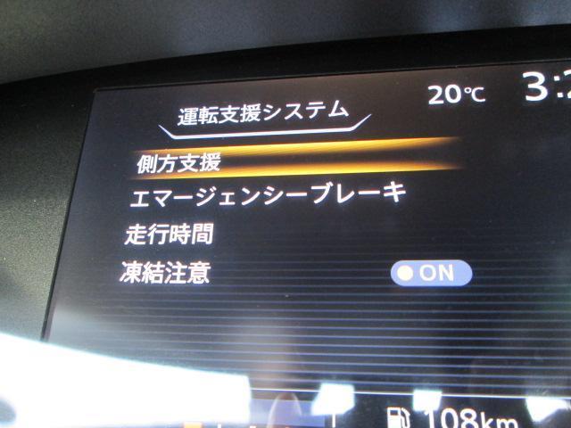 日産 セレナ ハイウェイスター Vセレクション 純正メモリナビ 寒冷地仕様