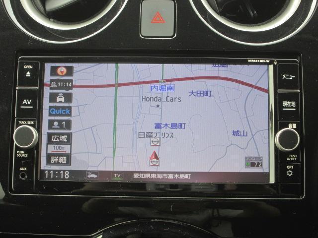 e-パワー X 純正ナビ バックカメラ LEDヘッドライト(4枚目)