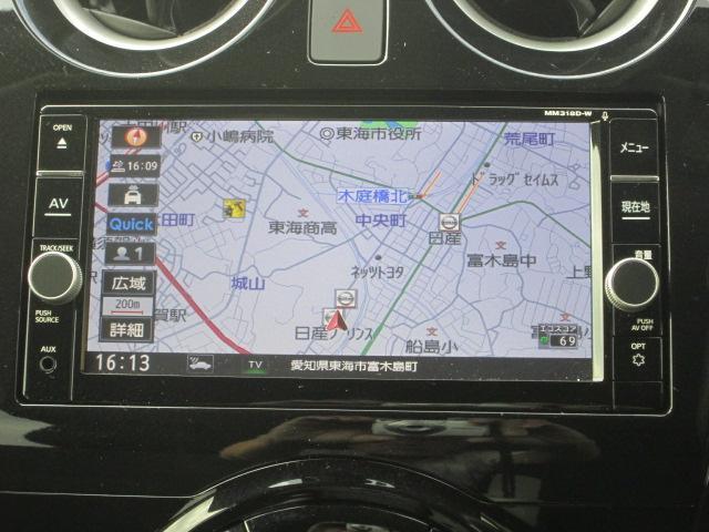 X アラウンドビューモニター 純正メモリーナビ バックカメラ(6枚目)