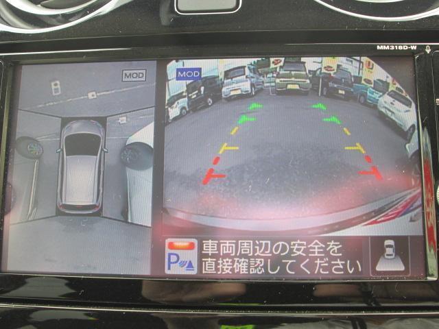 X アラウンドビューモニター エマージェンシーブレーキ(5枚目)