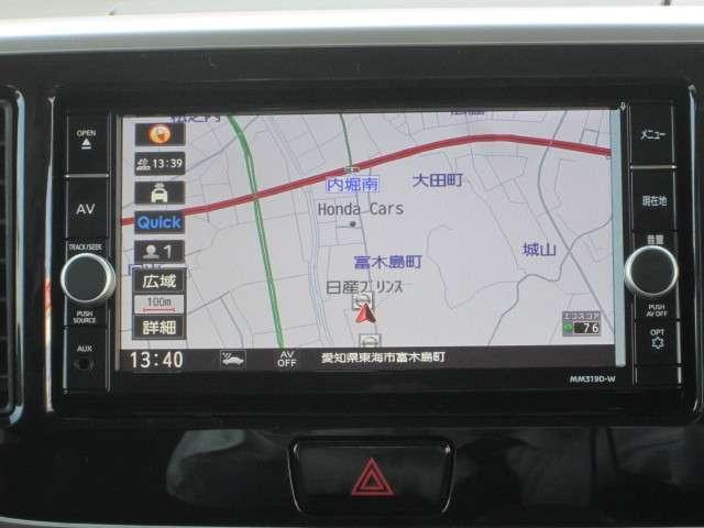 660X Vセレクション アラウンドビューモニター ドラレコ(6枚目)
