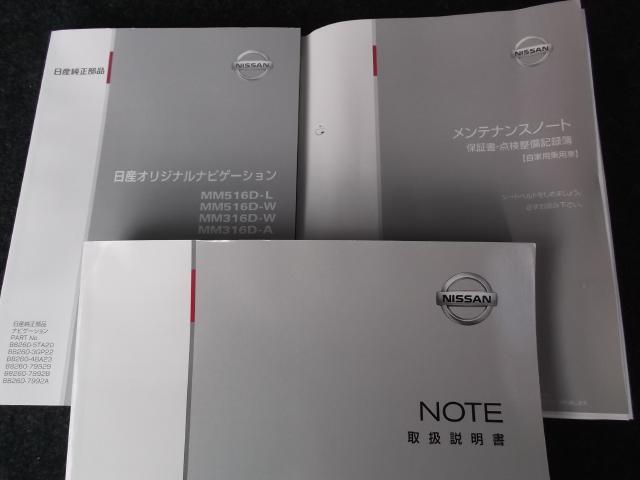 日産 ノート X  【自動ブレーキ】【車線逸脱警報】
