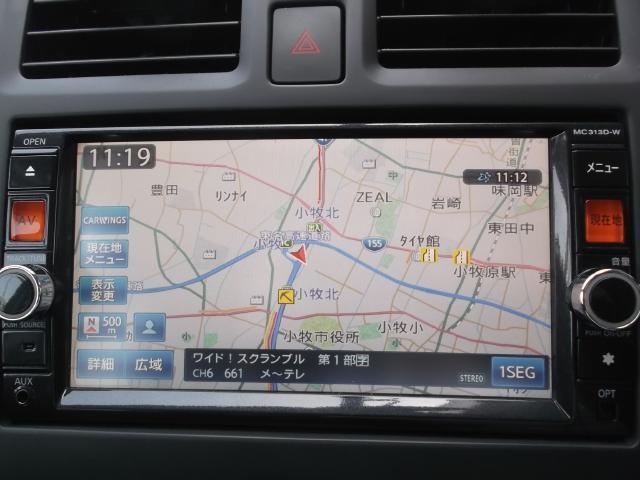 日産 マーチ X 【純正ナビ・TV】【インテリジェントキー】