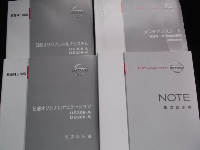 15E  【インテリジェントキー】(20枚目)