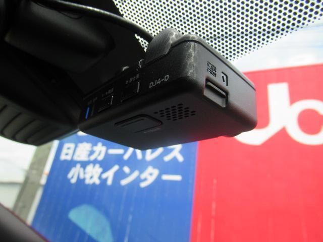 e-POWER X ブラックアロー(12枚目)